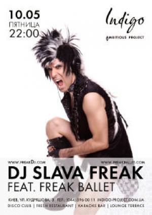 Dj Slava Freak feat. Freak Ballet в клубе Indigo! (10.05)