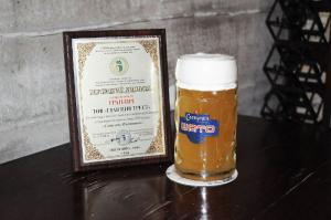 "Gold quality of beer ""Slavutich Shato Brewery"""