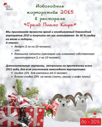 Наборы открыток советские спортсмены