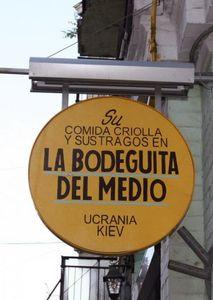 kubinskie-strasti-po-kievski-v-la-bodeguita-del-medio