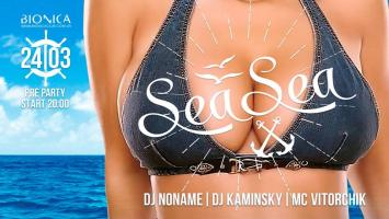 Bionica Club: ‎Sea. Sea. (24.03)