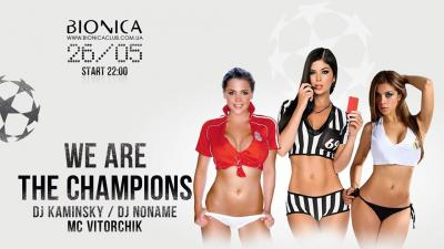 Bionica Club‎: We are the Champions (26.05)