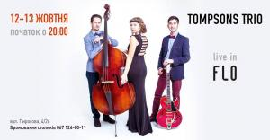 Tompsons trio у FLO (12-13.10)