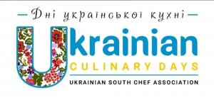 Ukrainian Culinary Days 2019 (25.06 - 24.08)