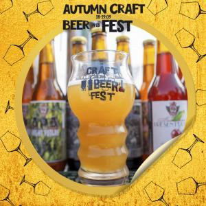 AUTUMN CRAFT BEER FEST #8 (28.09 - 29.09)