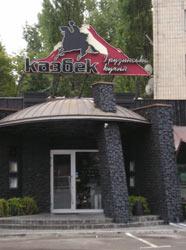 v-kazbeke-yastva-solnechnoj-gruzii-soprovozhdaet-massa-priyatnyh-syurprizov
